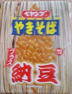 プラス納豆①