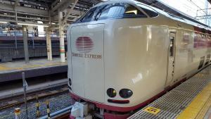 【SNS】オフ会に参加しに大阪へ行ってきた!
